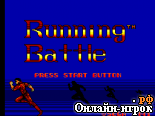 онлайн игра Running Battle