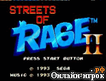 ������ ���� Streets of Rage 2