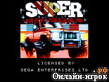 онлайн игра Super Off-Road