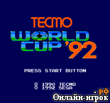 онлайн игра Tecmo World Cup 1992