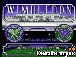 онлайн игра Wimbledon - the Championships