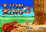 Король лев 3 скачать игру