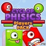 онлайн игра Cyclop Physics Players Pack