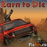 онлайн игра Earn to Die