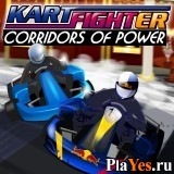 онлайн игра Kart Fighter. Corridors of Power