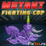 онлайн игра Mutant Fighting Cup