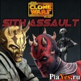 онлайн игра Star Wars. The Clone Wars: Sith Assault