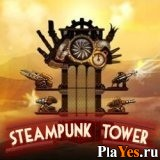 онлайн игра Steampunk Tower