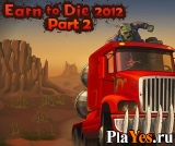 онлайн игра Earn to Die 2012 part 2