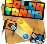 онлайн игра Color Tanks
