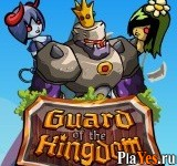 онлайн игра Guard of the Kingdom