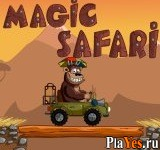 ������ ���� Magic Safari / ��������� ������