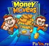 Money Movers / Грабители