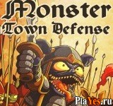 онлайн игра Monster Town Defense