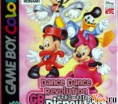 онлайн игра Dance Dance Revolution GB - Disney Mix