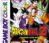 Dragon Ball Z - Les Guerriers Legendaires