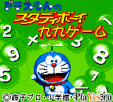 онлайн игра Doraemon no Study Boy - Kuku Game