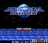 Star Ocean - Blue Sphere