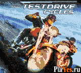 ������ ���� Test Drive Cycles