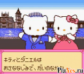 онлайн игра Hello Kitty to Dear Daniel no Dream Adventure