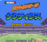 онлайн игра J.League Excite Stage GB