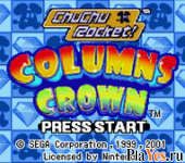 онлайн игра Columns Crown + Chu Chu Rocket!