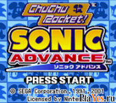 Sonic Advance + Chu Chu Rocket!