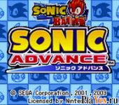 ������ ���� Sonic Advance + Sonic Battle