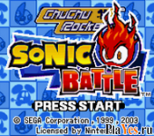 Sonic Battle + ChuChu Rocket!
