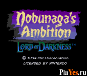 Nobunaga's Ambition - Lord of Darkness