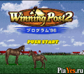 Winning Post 2 - Program 96