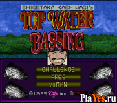 Kashiwagi Shigetaka no Top Water Bassing