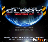 Metal Slader Glory - Director's Cut