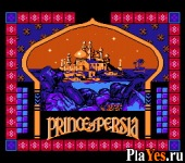 ������ ���� Prince of Persia / ����� ������