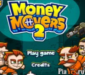 Money Movers 2 / Грабители 2