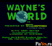 ������ ���� Wayne's World