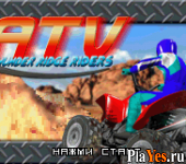 ATV – Thunder Ridge Riders