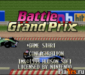 ������ ���� Battle Grand Prix