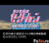 онлайн игра Bishoujo Senshi Sailor Moon - Another Story