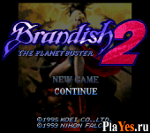 онлайн игра Brandish 2 - The Planet Buster