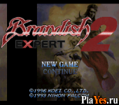 Brandish 2 - The Planet Buster