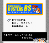 Busters - Digital Magazine