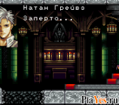 Castlevania – Circle of the Moon