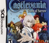 Castlevania – Dawn of Sorrow