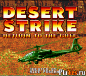 онлайн игра Desert Strike - Return to the Gulf