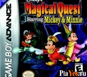 ������ ���� Disney�s Magical Quest