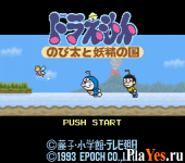 онлайн игра Doraemon - Nobita to Yousei no Kuni