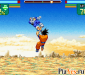 онлайн игра Dragon Ball Z - Moogongtoogeuk