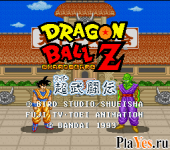 онлайн игра Dragon Ball Z - Super Butouden