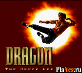 онлайн игра Dragon - The Bruce Lee Story